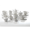 Churchill Ultimo Cafe au Lait Cups 400ml thumbnail